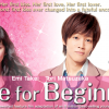 Love For Beginners (Kyou Koi Wo Hajimemasu)