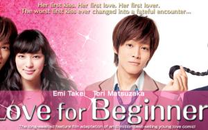 Love For Beginners (Kyou Koi Wo Hajimemasu)